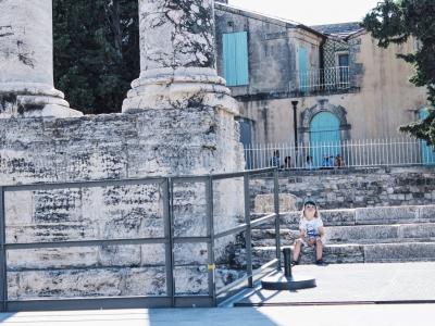 Francja, Arles